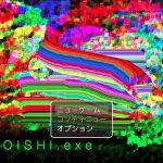 KOISHI.exe